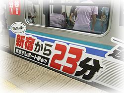 F30blog01811