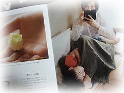 F30blog01984