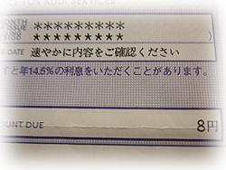 F30blog01996