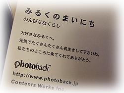 F30blog02001