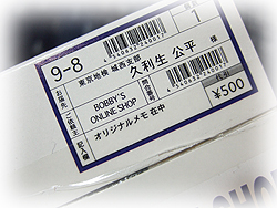 F30blog02012