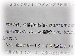 F30blog02093