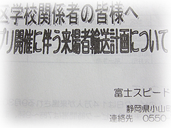 F30blog02094