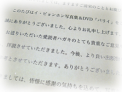 F30blog02113