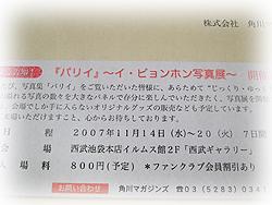F30blog02114