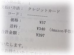 F30blog02257