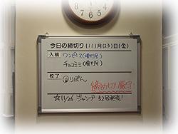 F30blog02286