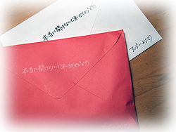 F30blog02398