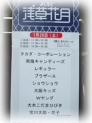 F30blog02518