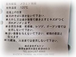 F30blog02812