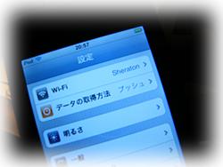 S8000fd0169