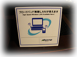 S8000fd0170