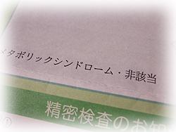 F30blog03119