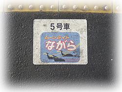 F30blog03172