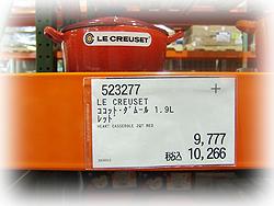 DSCF8203