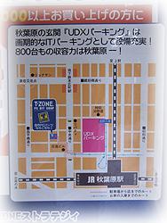 F30blog0105