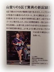 F30blog01164
