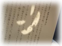 F30blog01206