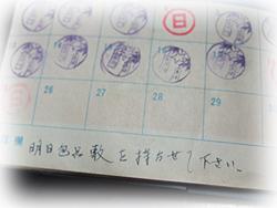 F30blog01309
