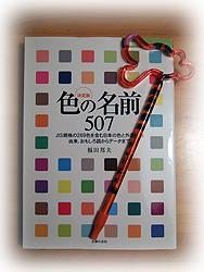 F30blog01400