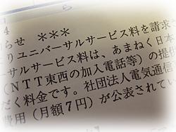 F30blog01464