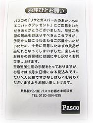 F30blog01536