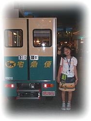 F30blog01593