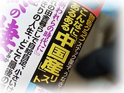 F30blog01746