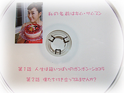 F30blog0176