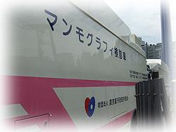 F30blog0186_1