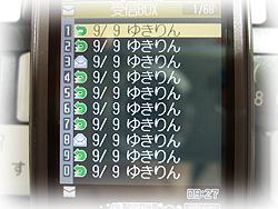 F30blog0532