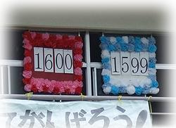 F30blog0548