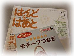 F30blog0783