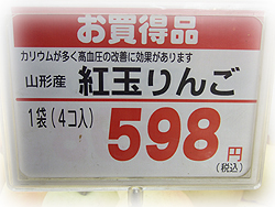 F30blog0794