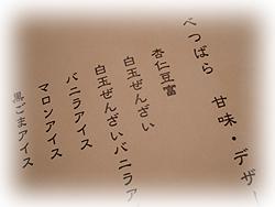 F30blog0834