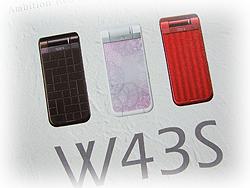 F30blog0843