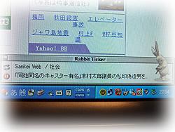 F30blog094