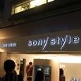 フォトスタジオ(sony style)