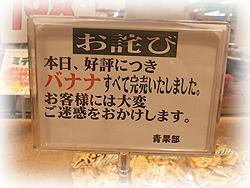 F30blog03250