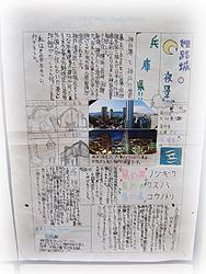 F30blog03259