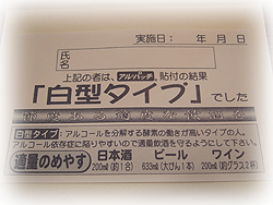 F30blog03267