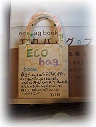 F30blog03378