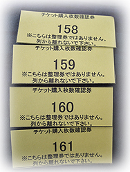 F30blog03621