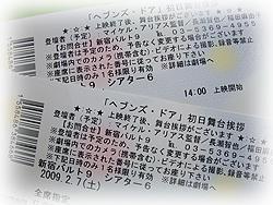 F100blog0124