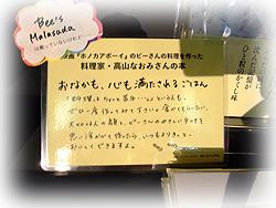 F100blog0185