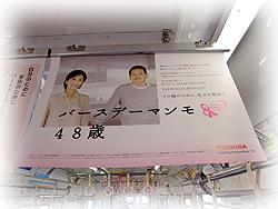 F100blog0204