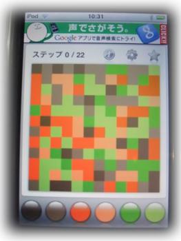 F100blog01629