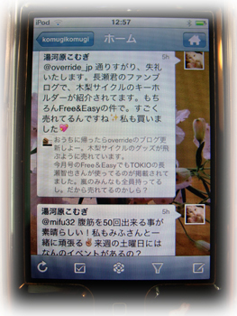 F100blog01633