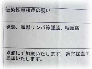 F100blog01719
