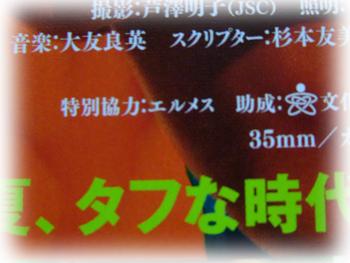 F100blog01795